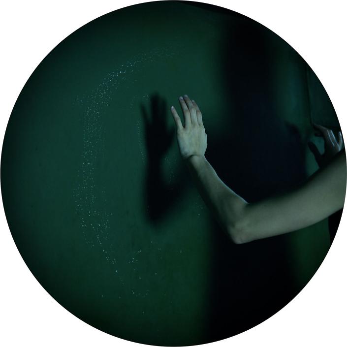 """Luis Gonzalez Palma - """"Anunciación Variación 7"""""""