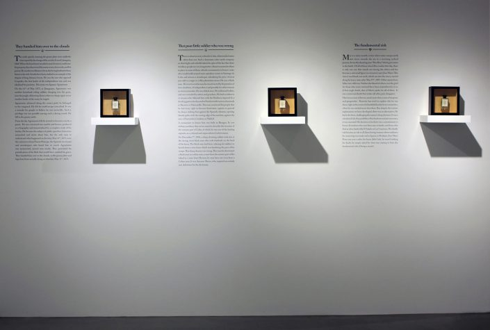 Los olores de la guerra (The Scents of War) Installation view