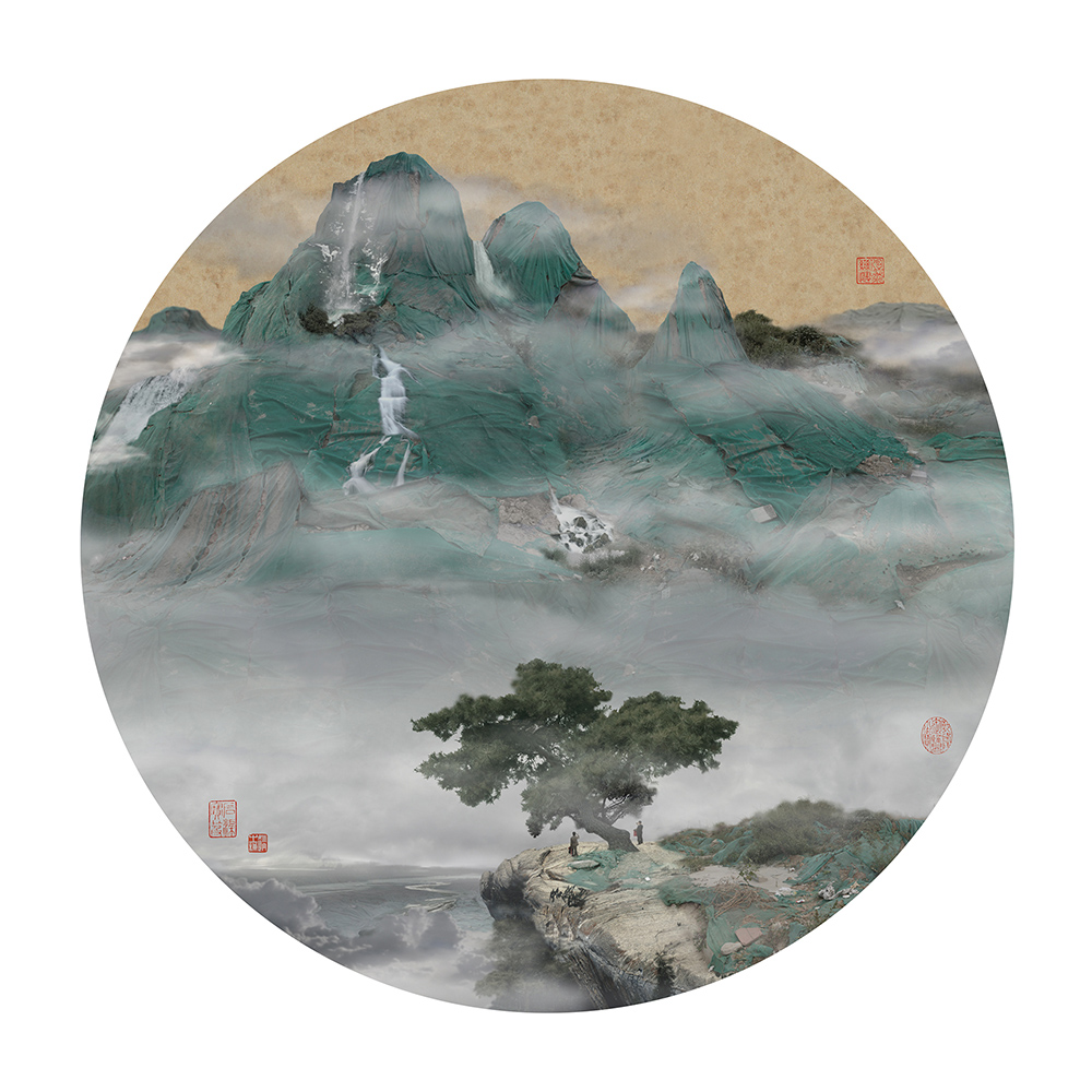 """Yao Lu - """"New Landscape Part I (06 View of waterfall with rocks and pines)"""""""
